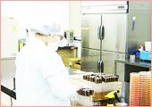 食品安全方針
