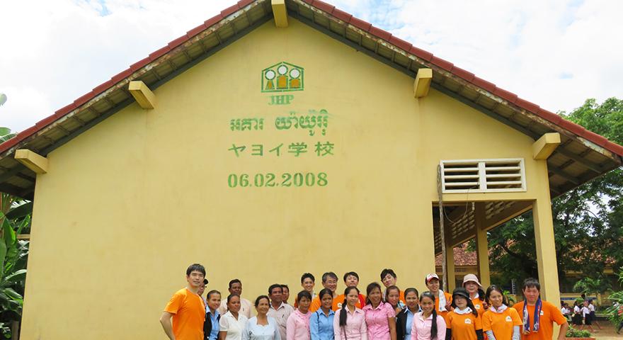 第1回 カンボジアヤヨイ学校支援活動